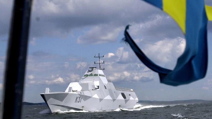 «Преодоление нейтрального статуса»: почему Швеция решила заключить военный союз с Норвегией и Данией