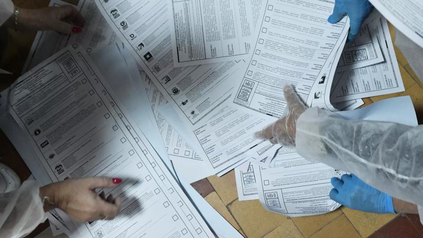 Памфилова сообщила, что недействительными признано 40 605 бюллетеней