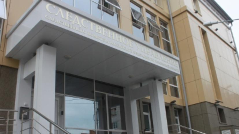 В Тюмени проверяют сообщения об избиении подростка охранником школы