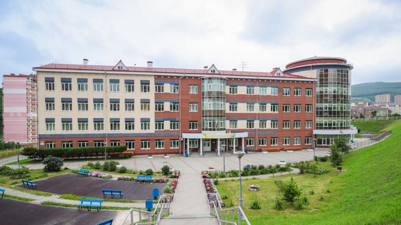 В школах Владивостока усилят меры безопасности