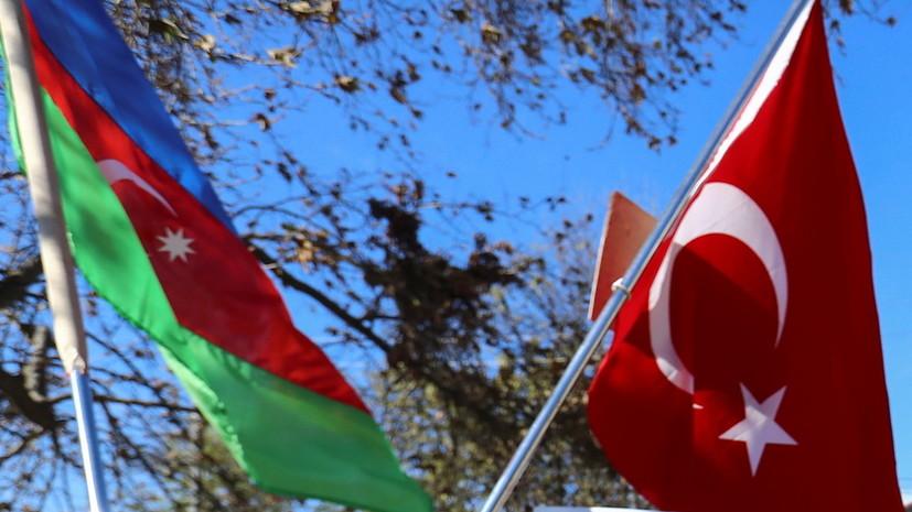 В Армении заявили о готовности постепенно урегулировать отношения с Турцией