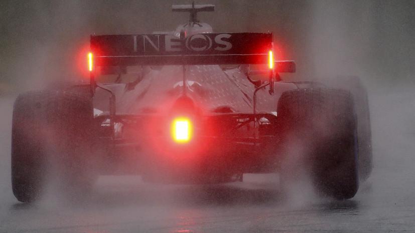 RaceFans: квалификацию Гран-при России могут перенести из-за дождя