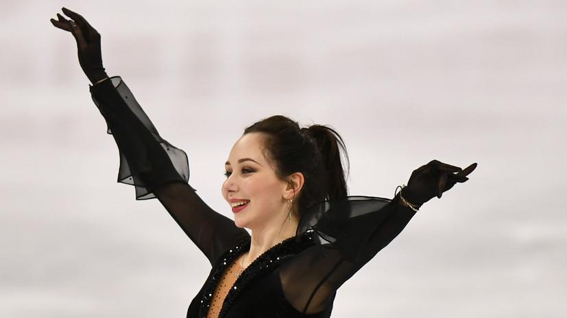 Туктамышева выиграла первый этап Кубка России по фигурному катанию
