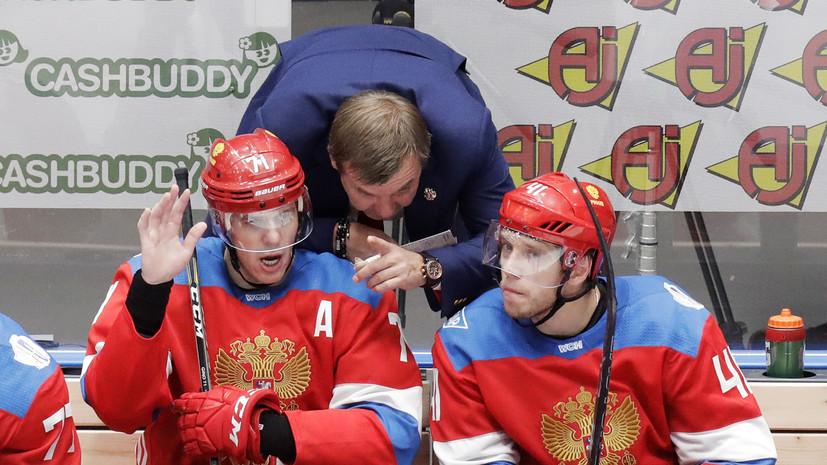 Знарок и Жамнов встретятся с игроками НХЛ до Олимпиады в Пекине