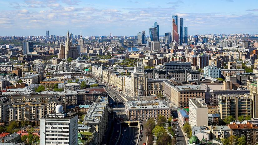 В Москве пройдёт Международный конгресс по устойчивому развитию