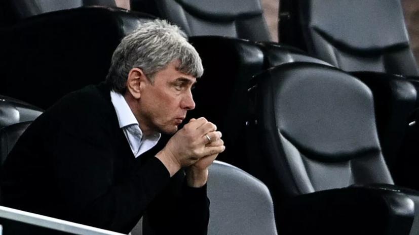 Галицкий сообщил, что не может посещать матчи «Краснодара» из-за болезни