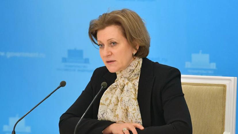 Попова заявила о начале сезона гриппа в России