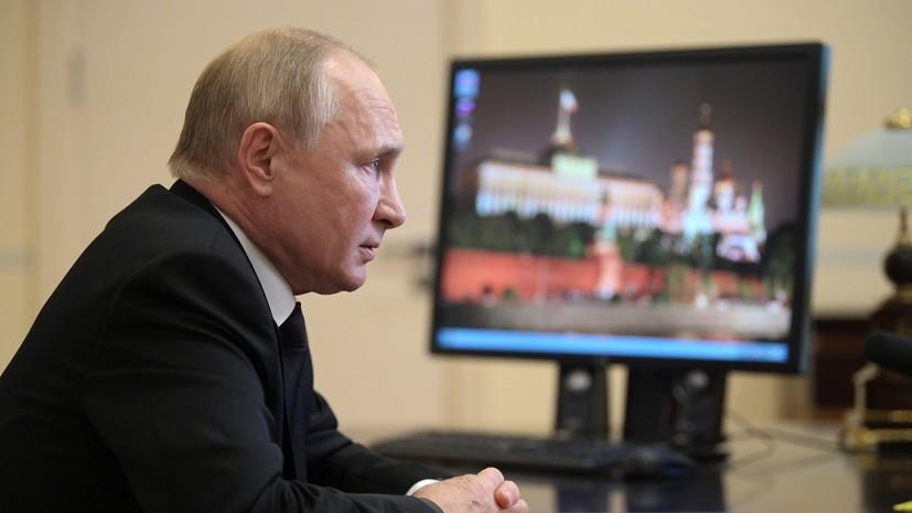 Путин обсуждает с Совбезом переговоры с Белоруссией по вопросам безопасности
