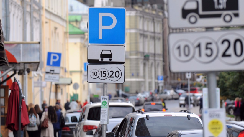 «Парковки Москвы» более 1,5 тысячи раз помогли водителям найти перемещённые авто