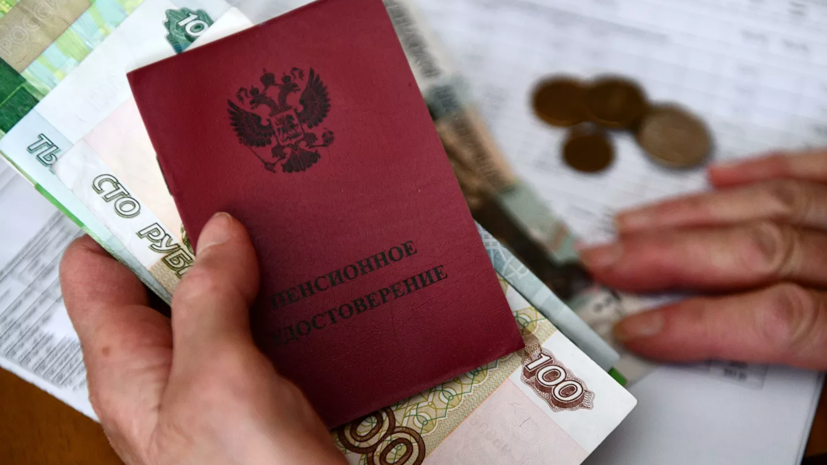 Голикова назвала среднегодовой размер страховой пенсии по старости в 2022 году