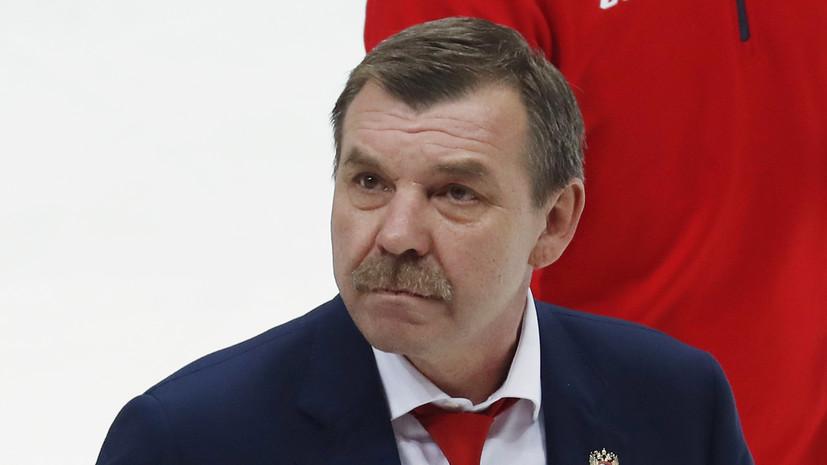 В Госдуме поддержали назначение Знарка главным тренером сборной России