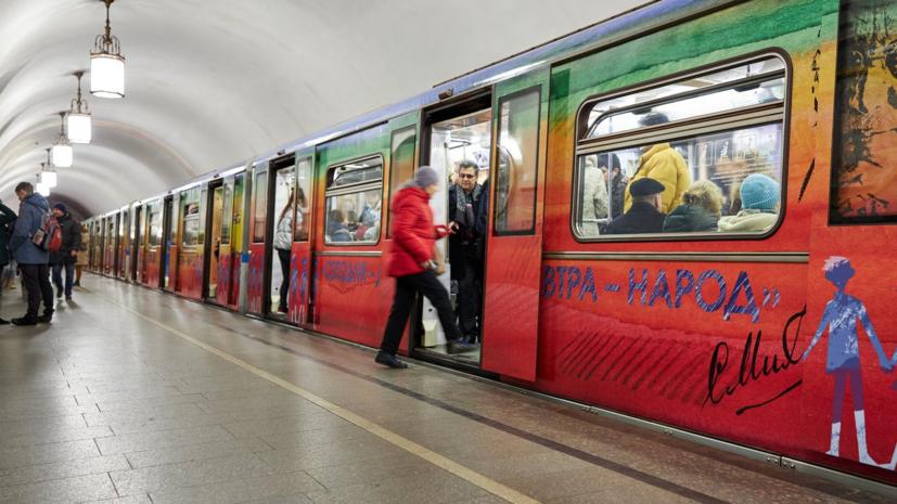 Более 19 млн пассажиров совершили поездки по акции «Время ранних» в столичном метро