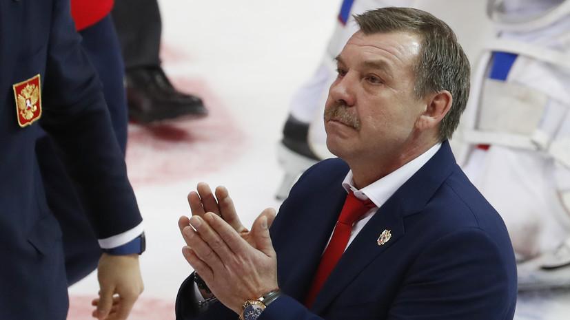 Фетисов отреагировал на назначение Знарка главным тренером сборной России