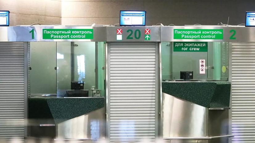 Россия и Белиз подписали соглашение об отмене виз