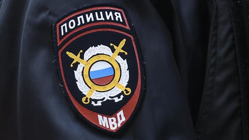 Полиция предупредила об ответственности за участие в несанкционированных акциях в Москве