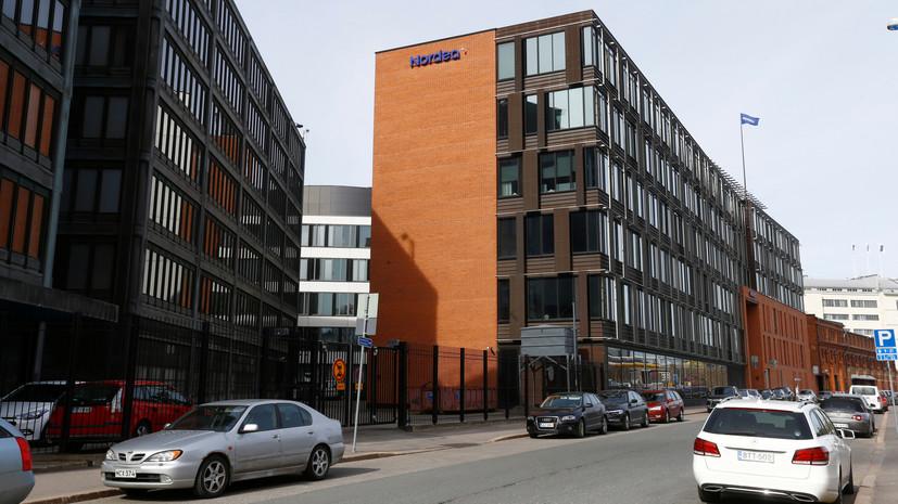 В Финляндии предложили отменить рекомендацию об удалённой работе