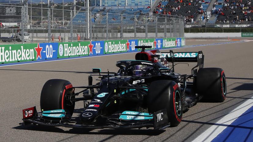Хэмилтон сбил своего механика на второй практике Гран-при России