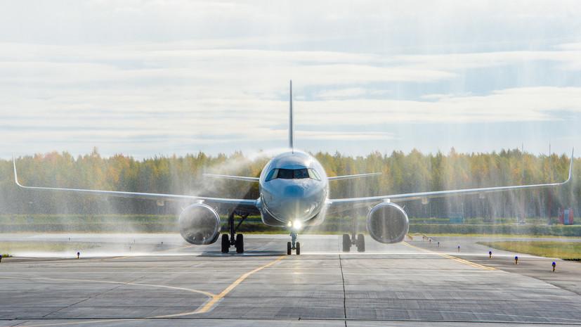 Новый аэропорт Тобольска принял первый авиарейс из Москвы