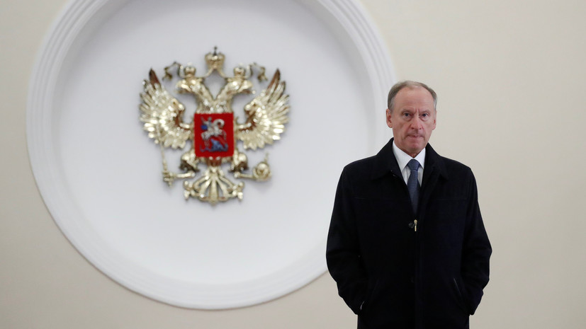 Патрушев по телефону обсудил с Салливаном отношения России и США