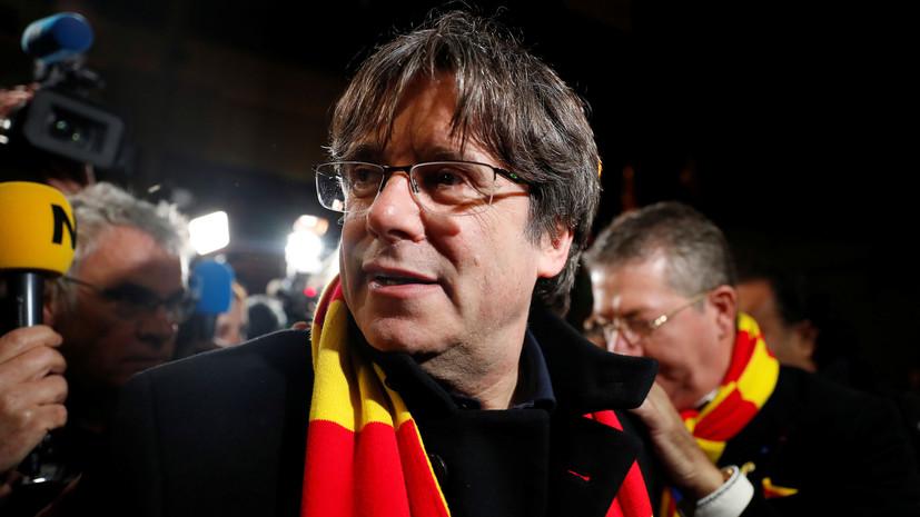 EFE: суд в Италии отпустил Пучдемона из-под стражи