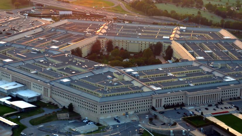 «Первостепенная задача»: почему в Пентагоне заговорили о необходимости расширять военные контакты с Россией