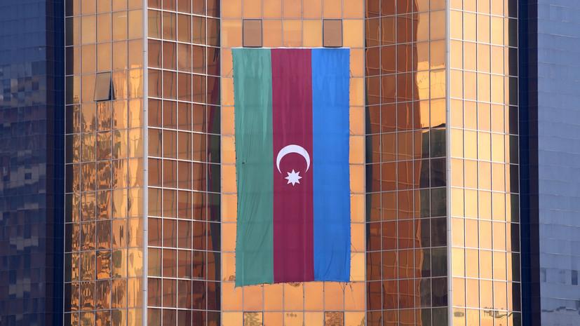 В Азербайджане с 1 октября отменят ряд карантинных ограничений
