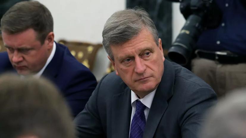 Губернатор Кировской области отказался от мандата в пользу Марии Бутиной