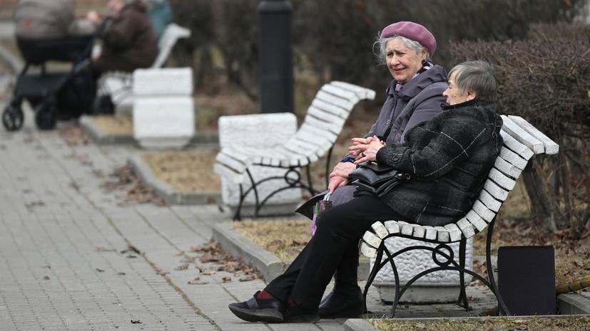 «Размеры выплат будут проиндексированы»: средняя пенсия по старости в России вырастет до 18,5 тысячи рублей в 2022 году