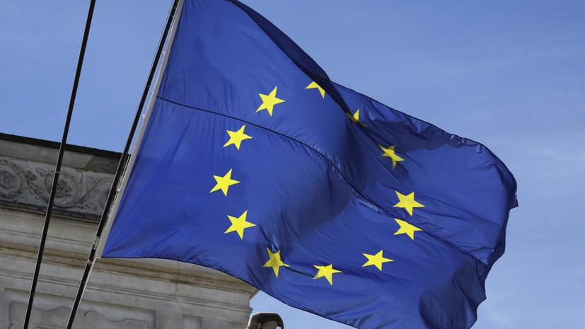 ЕС призвал все страны поддержать глобальное соглашение по борьбе с пандемиями