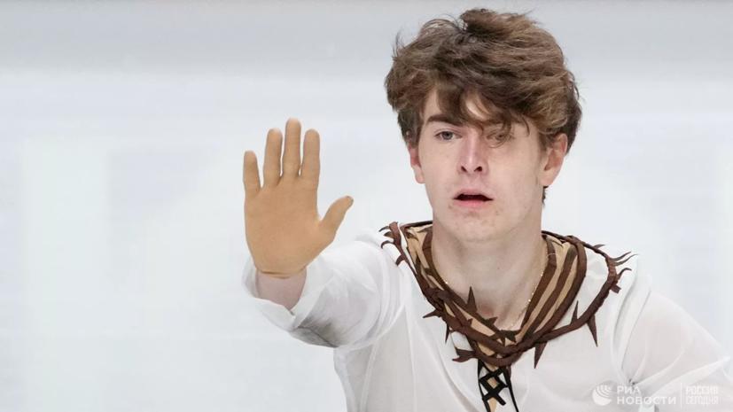 Кондратюк подтвердил третью олимпийскую квоту России в мужском фигурном катании