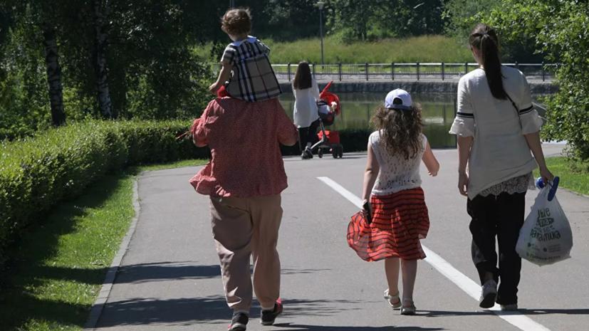 Семейный психотерапевт дала советы по налаживанию отношений с родственниками