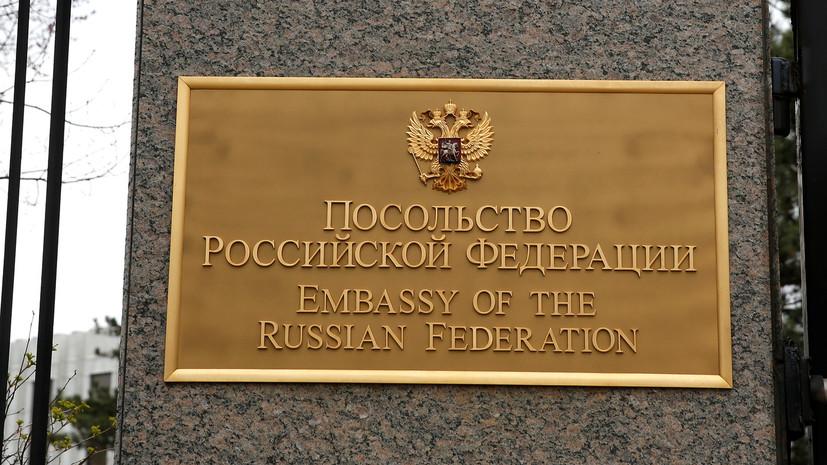 Посольство России находится в контакте с Госдепом по делу замглавы НОВАТЭКа