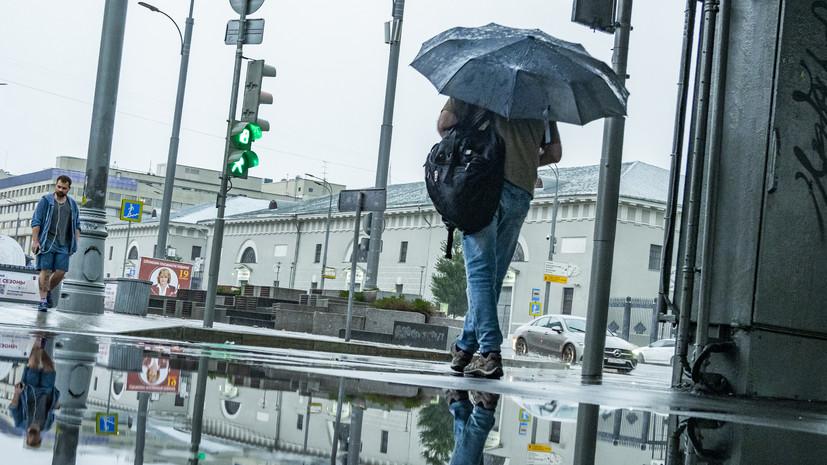 В центре погоды «Фобос» предупредили о дождях в Москве