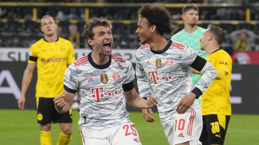 Мюллер вошёл в тройку лучших бомбардиров «Баварии» за всю историю клуба