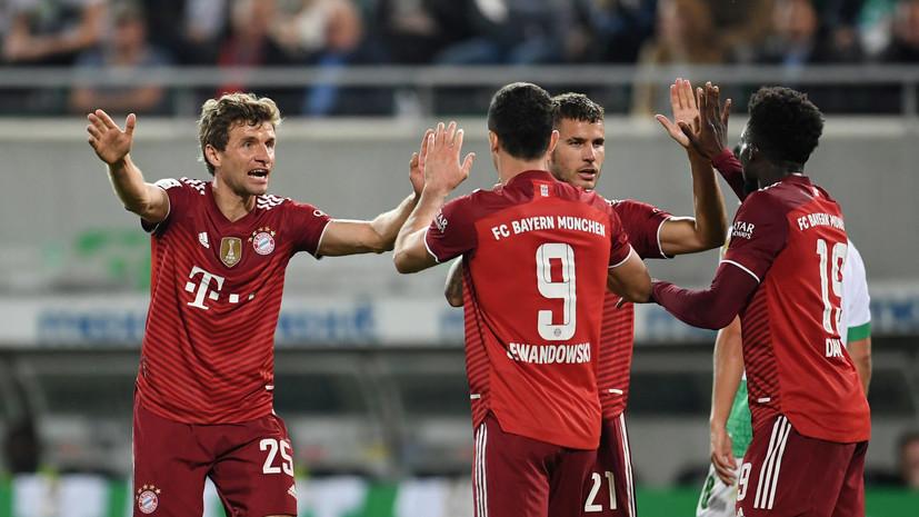 «Бавария» в меньшинстве обыграла «Гройтер Фюрт» в матче Бундеслиги