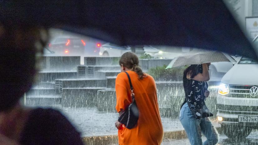 Синоптики предупредили о сильных дождях в Ростовской области в выходные