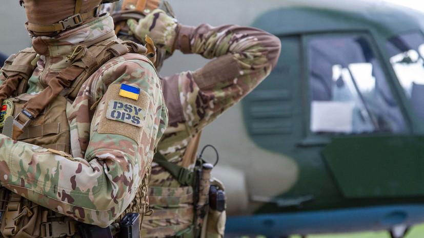 ВСУ заявили, что российские самолёты вторглись в зону военных учений
