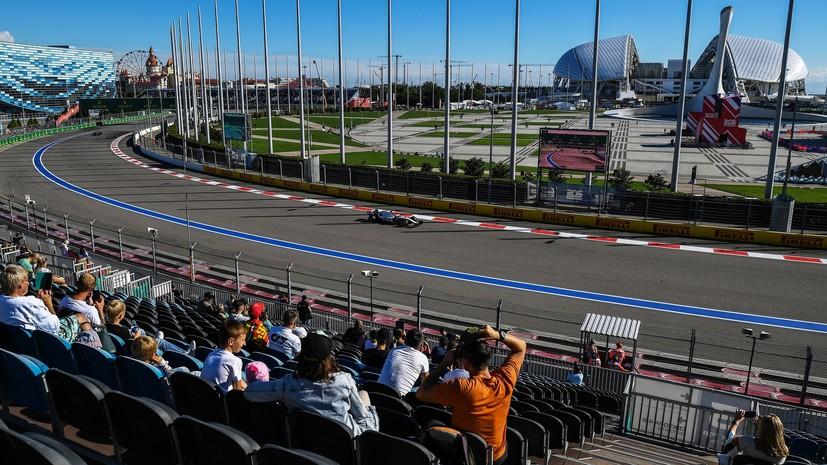 В Кремле заявили, что Путин не планирует посещать этап Гран-при «Формулы-1» в Сочи