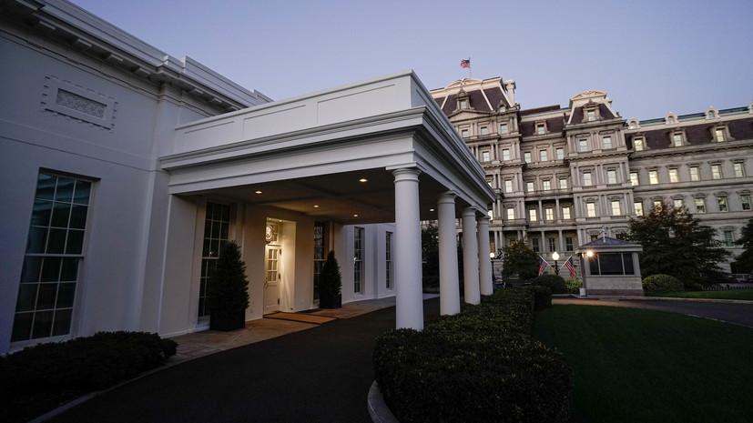 Axios: в США обязали привиться от COVID-19 членов компаний — подрядчиков Белого дома