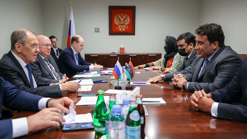 Лавров провёл встречу с председателем президентского совета Ливии