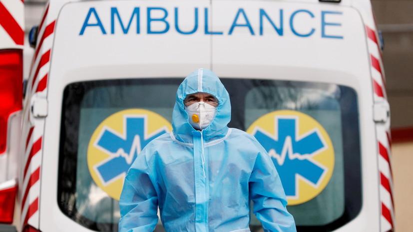 На Украине за сутки выявили более 8 тысяч случаев коронавируса