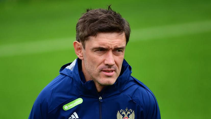 Жирков сомневается в своём возвращении в сборную России