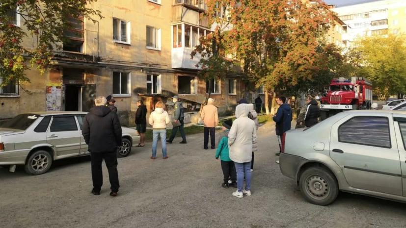 Прокуратура назвала предварительную причину взрыва газа в доме на Урале