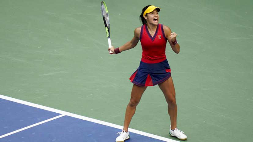 Радукану уволила тренера, который привёл её к победе на US Open