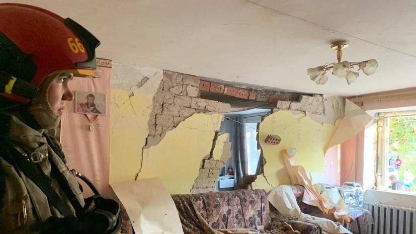 При взрыве газа в доме на Урале повреждения получили три квартиры