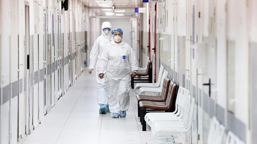 В России за сутки выявлен 22 041 случай коронавируса