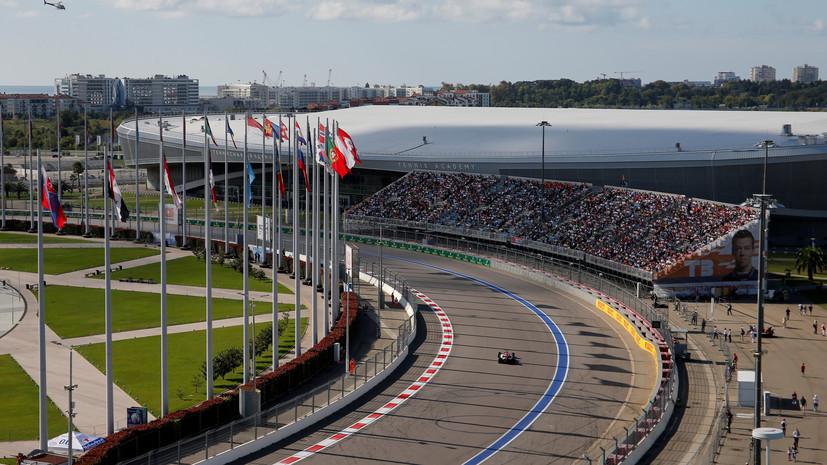 Из-за дождя отложен старт гонки «Формулы-2» на гран-при России