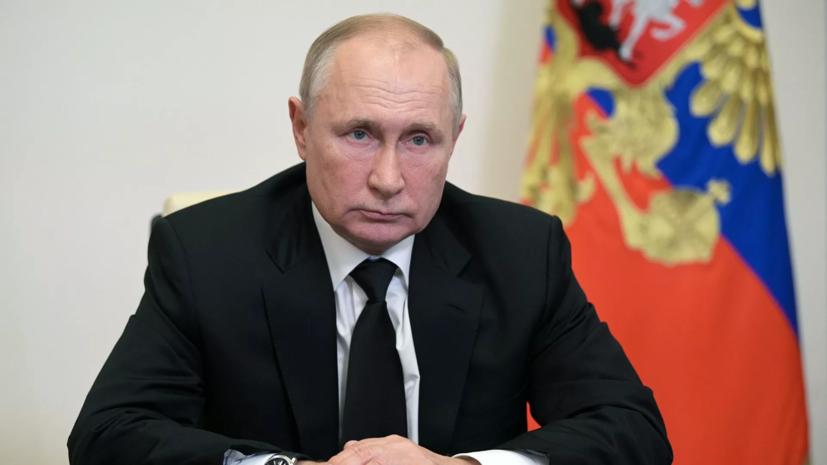 Путин рассказал о важности сохранения природы как национального достояния России