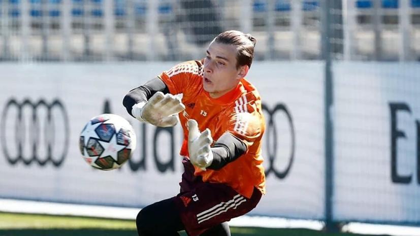 Анчелотти считает, что Лунин заслуживает шанса в «Реале»