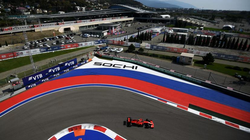 В FIA рассказали о проведении квалификации «Формулы-1» на Гран-при России